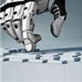 ROBOTIC PROCESS AUTOMOTION (RPA) CERTIFICATION