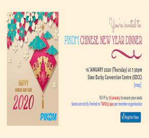 2020-CNY-Dinner_Invite